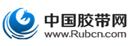 中国胶带网